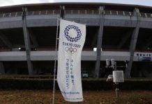 Olimpiade Tokyo 2020 (TOCOG)