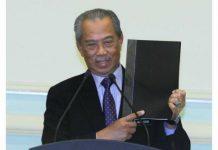 PM Malaysia, Muhyiddin Yassin