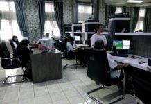 Suasana Kantor Penanaman Modal dan Pelayanan Terpadu Satu Pintu Kota Medan