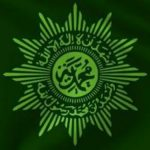 Ilustrasi (logo Muhammadiyah)