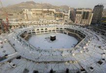 Arab Saudi Lockdown Selama Idul Fitri