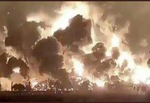 Kilang minyak milik PT Pertamina di Balongan, Indramayu, Jawa Barat, terbakar. Kebakaran diduga terjadi pada pukul 00.45 WIB, Senin (29/3/2021).
